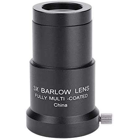 3X 1.25 Inch Barlow Lens, Fully Multilayer Optical Lens High Transmittance Barlow Lens with Full Coating, Astronomy Telescope Eyepiece Barlow Lens