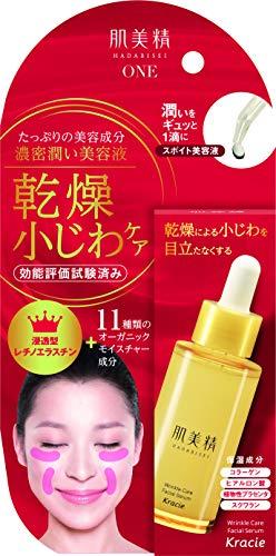 肌美精 肌美精 リンクルケア 濃密潤い美容液