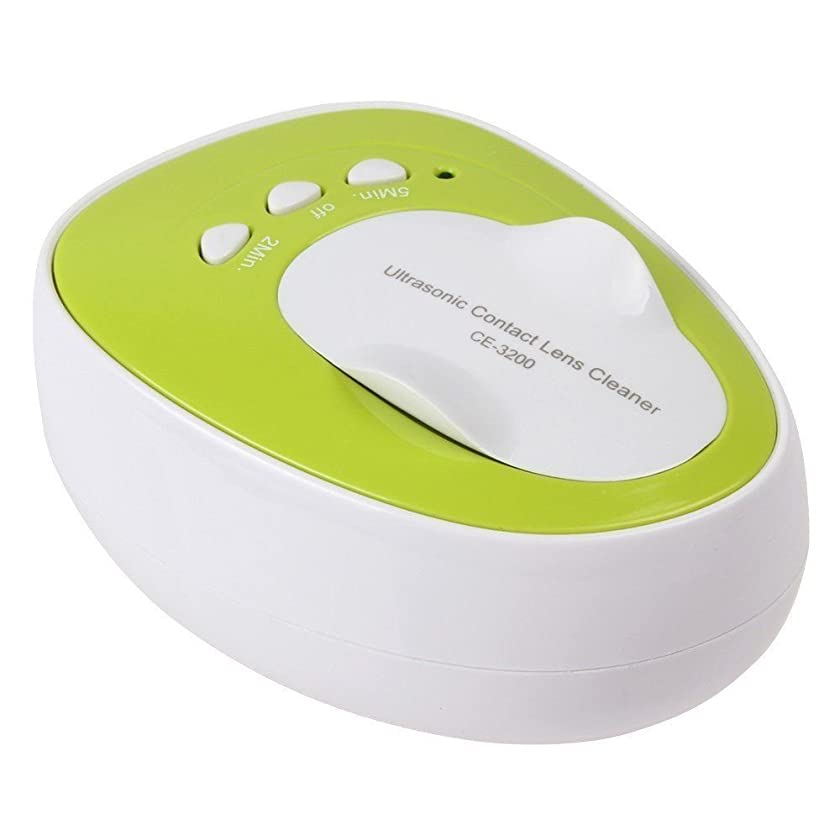 SGirl New Mini Ultrasonic Contact Lens Cleaner Kit Daily Care Fast Cleaning Gadget (Grass green)