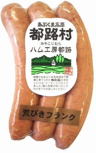 ハム工房都路 福島県 厳選素材で作った やまと豚100% 都路村荒挽きソーセージ 120g(1本40g×3本)