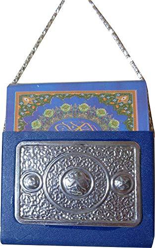 Mini Quran Koran with Hanging Chain Wall Door Muslim Car Mirror Decoration Arabic Arabian Calligraphy Engraved Decoration Islam Ornament Islamic Allah 2.9' Gift Eid Ramadan (Dark Blue)