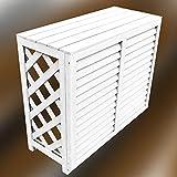 アイガーデン 室外機カバー 1010サイズ・ボーダータイプ i10173w 人工木製 ホワイト 組み立て式 1台