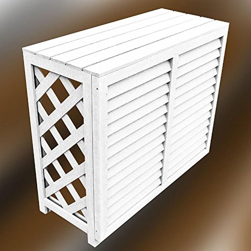 オーガニックプランテーションなしでアイガーデン 室外機カバー 1010サイズ?ボーダータイプ i10173w 人工木製 ホワイト 組み立て式 1台