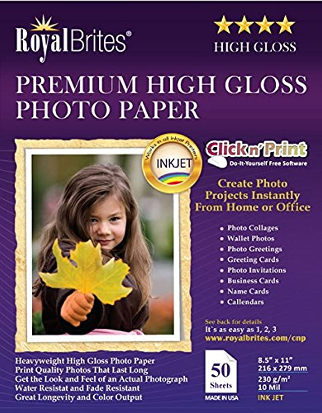 Royal Brites Premium High Gloss Photo Paper, 8.5 x 11 Inches, White, 50-Sheet Pack (28962)