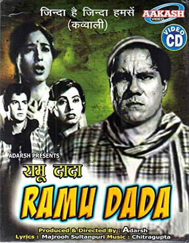 Ramu Dada Hindi Movie VCD 2 Disc Pack + 1Free CD