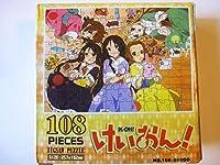 けいおん K-ON パズル108ピース平沢唯秋山澪 ホビーグッズ