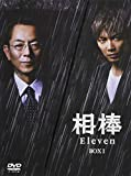 相棒 season11 DVD-BOX I