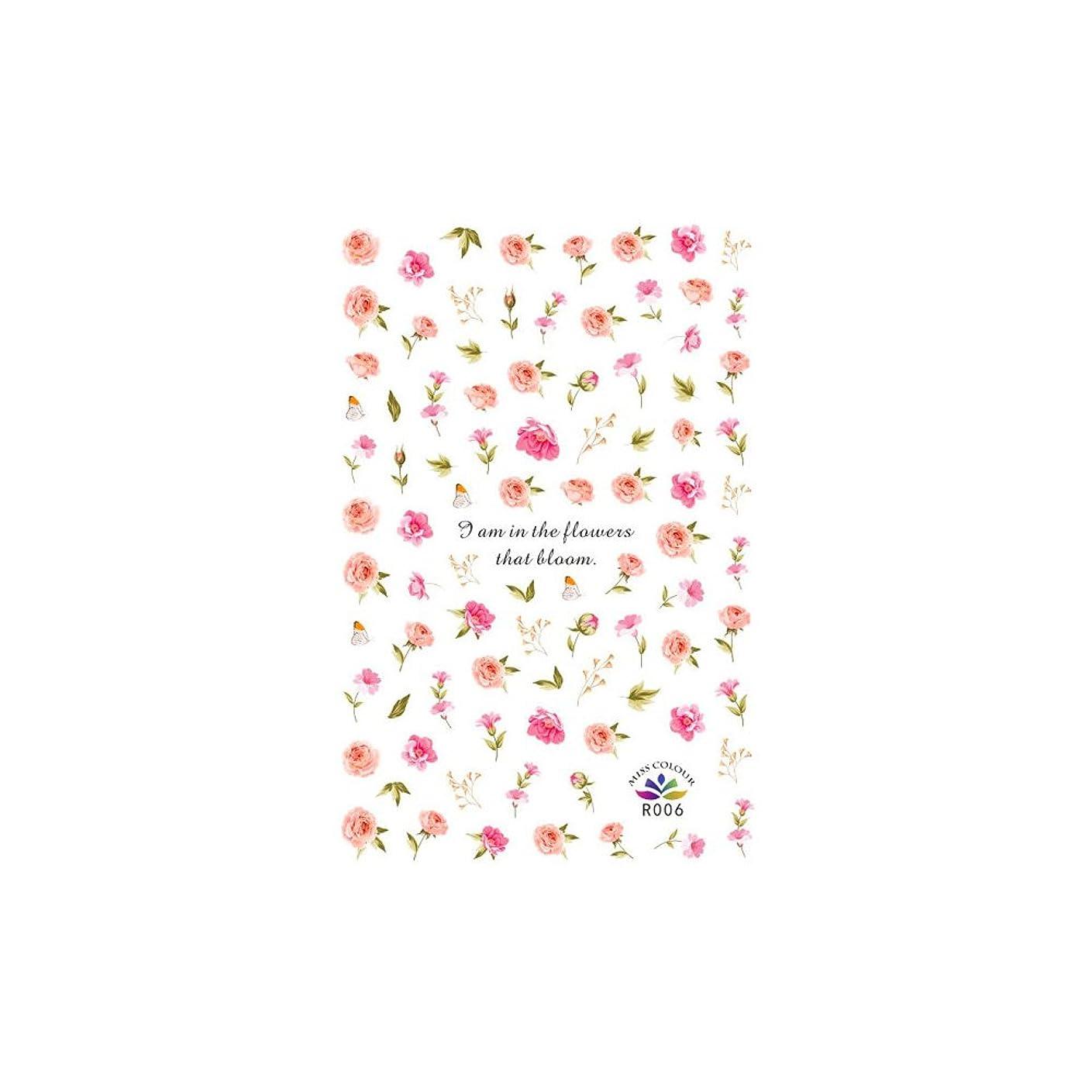 見捨てるオーストラリア人囚人ネイルシール アンティークローズシール ジェルネイル ネイルアート 花柄 花びら フラワーネイル 薔薇 セルフネイル