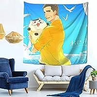 おじさまと猫 (1) ファッション多機能タペストリー家庭飾りタペストリー、軽くて、柔らかくて、丈夫で、洗いやすいです。寮の装飾、内室、ピクニック用の布、廊下の掛け物、テーブルクロス、ベッドカバーなど