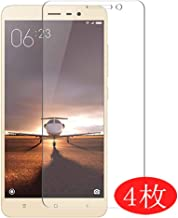 【4 Pack】 Synvy Screen Protector for Xiaomi Redmi Note 3 / Xiaomi Hongmi Note 2 Pro Note3 0.14mm TPU Flexible HD Clear Case-Friendly Film Protective Protectors [Not Tempered Glass] Updated Version