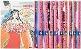 なんて素敵にジャパネスク ―新装版― 全10巻完結セット (コバルト文庫)