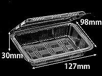 デンカポリマー 使い捨て容器 フードパック OP-061 小新 4000枚(小袋100枚×40) 081680