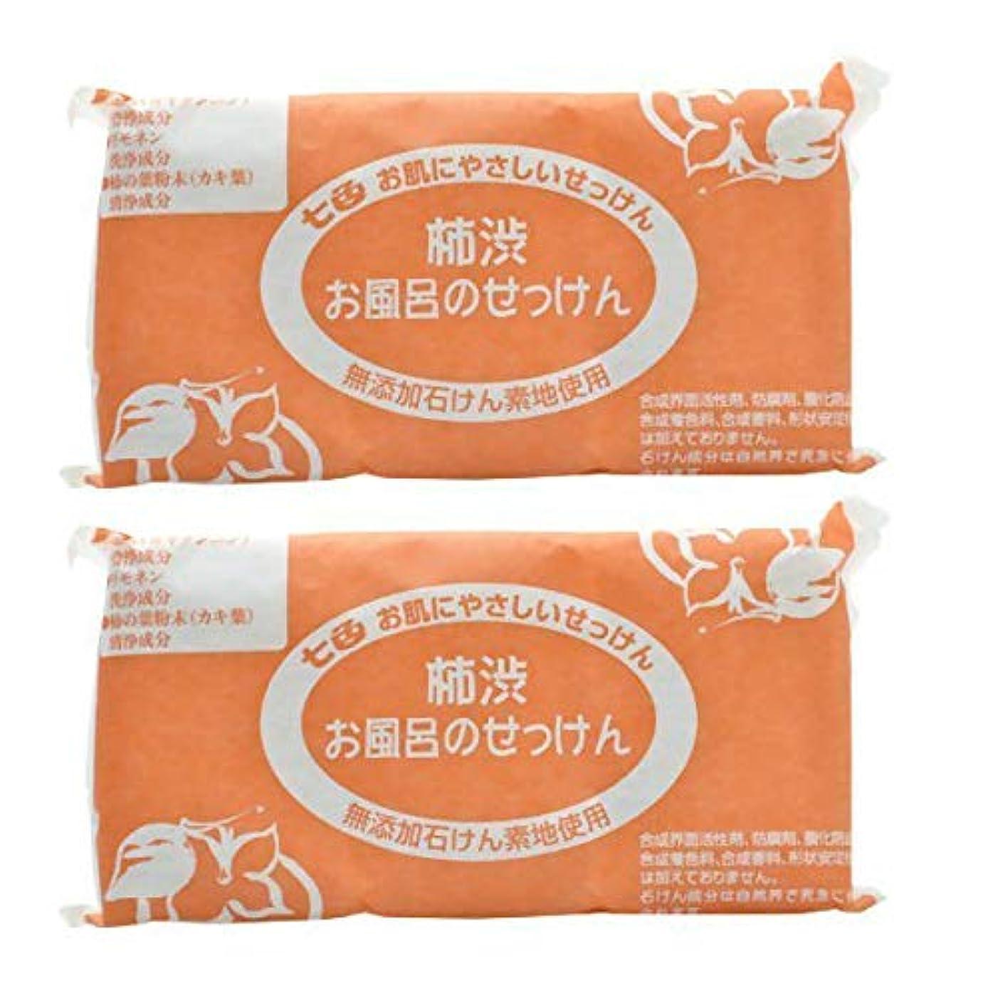 施しアートひも七色 お風呂のせっけん 柿渋(無添加石鹸) 100g×3個入×2セット