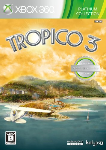 tropico 3 - 9