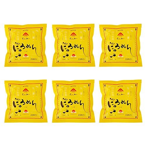 めんの山一 自家用 国産小麦使用 即席手延べめん 生姜味 6個入り 69g×6 そうめん 長崎