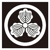 貼り紋シールタイプ6枚1組 黒地着物・羽織用 (丸に三つ柏) 男性用 (ゆうパケット発送)