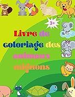 Livre de coloriage de bébés animaux mignons: Adorable livre de coloriage pour bébés animaux âgés de 3 ans et plus Bébés animaux des bois super mignons Livre de coloriage d'animaux: pour les enfants de 3 ans et plus Livre de coloriage de bébés animaux pour filles et garçons