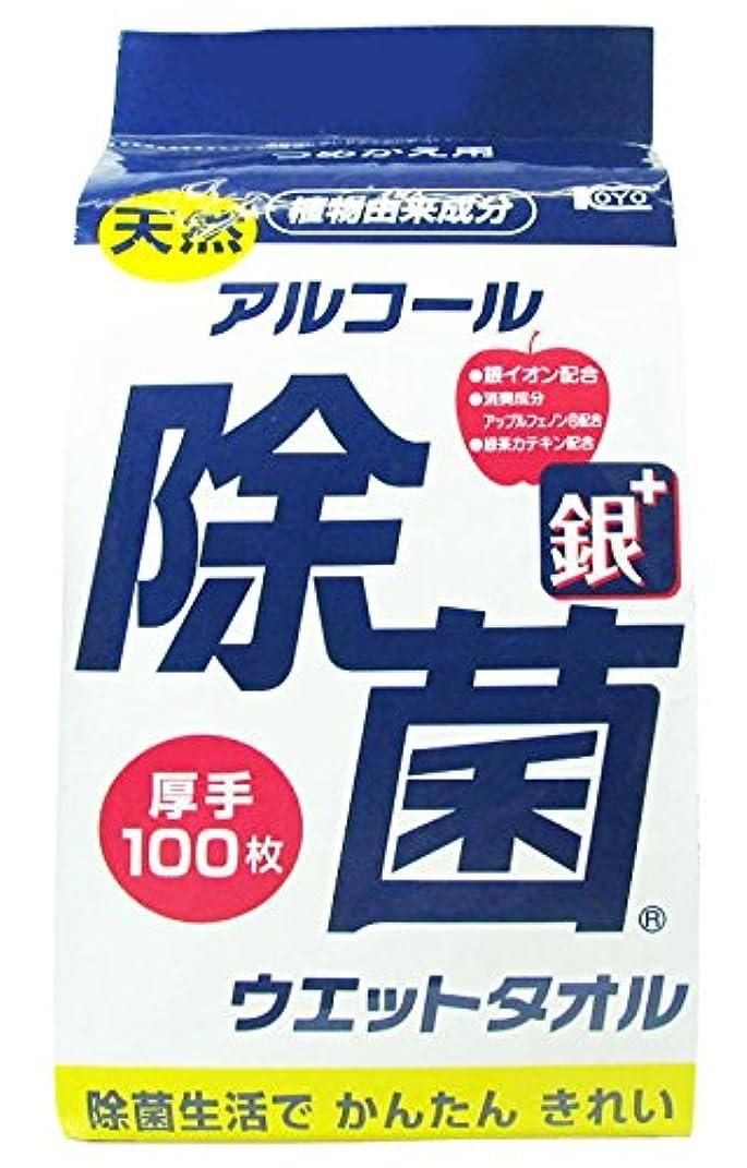 シャイ顎蒸留アルコール除菌ウェットタオル 詰替え用