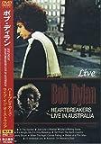 ボブ ディラン ハートブレイカーズ ライブ イン オーストラリア (輸入盤) PMD-11 DVD