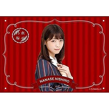 【WebShop 限定】 個別ブランケット 西野七瀬 乃木坂46
