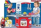 JT-Lizenzen Molto Spielküche Kinderküche First Chef mit 35-tlg. Zubehör
