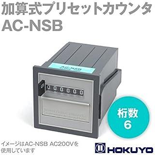 北陽電機 AC-NSB AC100V 加算式プリセットカウンタ (手動リセット) (6桁) (パネル取付) (高性能/高信頼電磁カウンタ) NN...