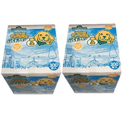 2個セット ペット用ウンチ処理袋 ポイ太くん 300枚入×2 (枚数増量)
