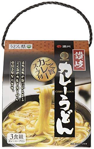 【精米】 讃州 うどん県 讃岐カレーうどん ごく旨カレースープ付3食 YC-3 585g