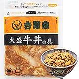 吉野家 牛丼 [ 大盛 牛丼の具 / 160g×20袋セット ] 冷凍食品 (レンジ・湯せん調理OK)