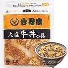 吉野家 牛丼 [ 大盛 牛丼の具 / 160g×10袋セット ] 冷凍食品 (レンジ・湯せん調理OK)