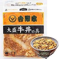 【時短料理に最適】吉野家の牛丼がタイムセール価格