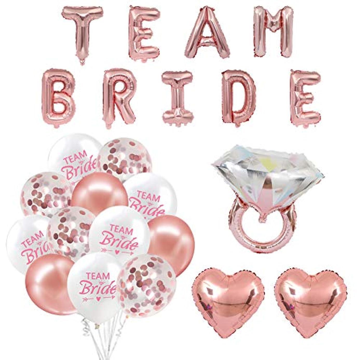 ETLEE Team Bride Party Supplies - Rose Gold 16