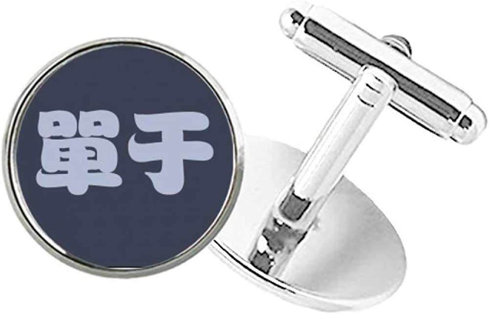 DIYthinker Chanyu Chinese Surname Max 78% OFF Character China Round Button C 2021new shipping free
