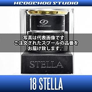 【シマノ純正】18ステラ 換えスプール 各種サイズ(4000,4000XG,4000MHG,C5000XG)