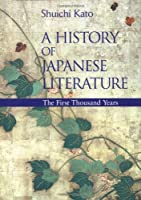 英文版 日本文学史序説 - A History of Japanese Literature: TheFirst Thousand Years