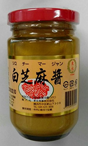 台湾名物 白芝麻醤 290g 業務用、ねりごま、中華調味料♪