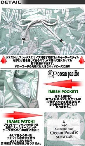 OCEANPACIFIC(オーシャンパシフィック)『レディースサーフパンツ』