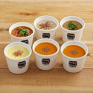 スープストックトーキョー 人気のスープ 5種 180g×6個 ギフト 東京 冷凍 敬老の日 御歳暮 お歳暮 レンジ Soup Stock Tokyo