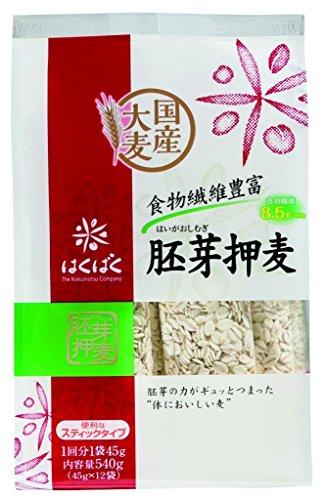 はくばく 胚芽押麦 540g (45gX12パック) X4個 セット (国内産大麦使用) (便利なスティックタイプ)