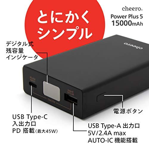 51+eUnipoYL-PD45W出力のモバイルバッテリー「cheero Power Plus 5 15000mAh」をレビュー!Chromebookに良いかも