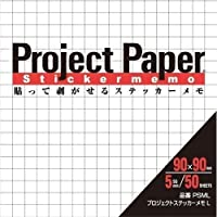 オキナ プロジェクトステッカーメモL PSML