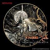 Akumajo Dracula X Gekka no Nocturne Original Game Soundtrack SELECTION