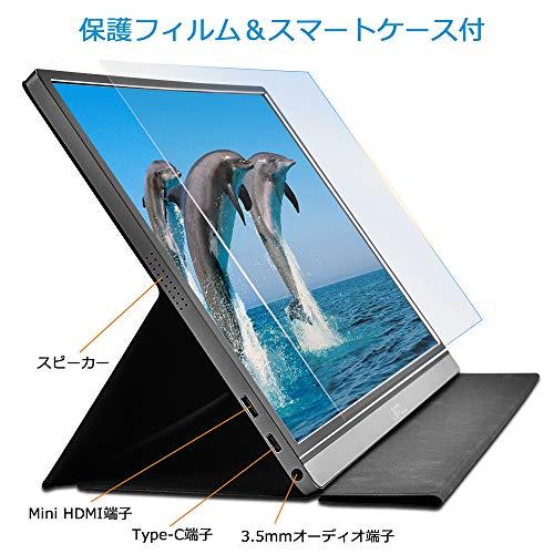 51+eb7COxrL-モバイルディスプレイ「Lepow Z1」をレビュー!15.6インチで2万円以下