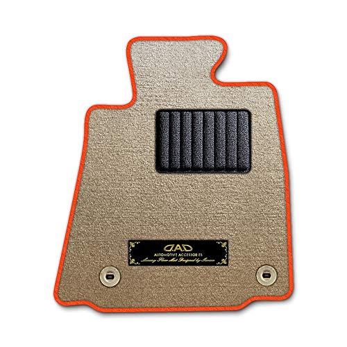 DAD ギャルソン D.A.D エグゼクティブ フロアマット HONDA (ホンダ) N-VAN 型式:JJ1/2 1台分 GARSON エレガントデザインベージュ/オーバーロック(ふちどり)カラー:オレンジ/刺繍:ゴールド/ヒールパッドブラック CDH2