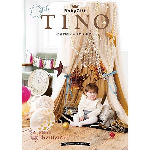 シャディ カタログギフト TINO (ティノ) ティラミス 出産内祝い 包装紙:バース・セレブレーション