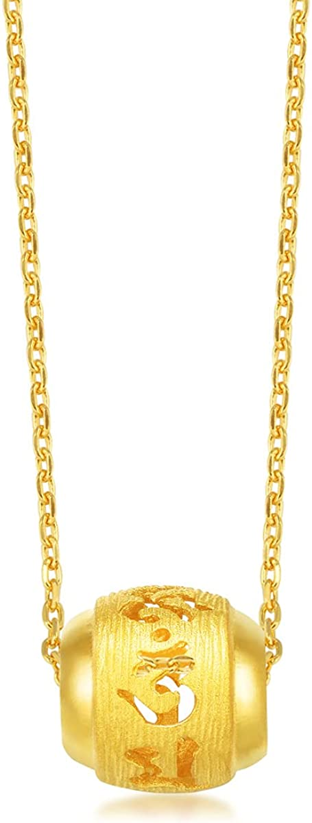 Chow Sang Sang 999.9 24K Solid Gold Price-by-Weight 3.29g Gold 'Om Mani Padme Hum' Pendant for Women 85730P [Not Include the Neckace]