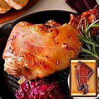 [ローマイヤ] お中元 ギフト シュバイネハクセ 銀座 ローマイヤ 御中元 ギフト 国内製造 国産豚 国産 骨付き 豚 肉 贈り物 贈答品 ギフト プレゼント 食品