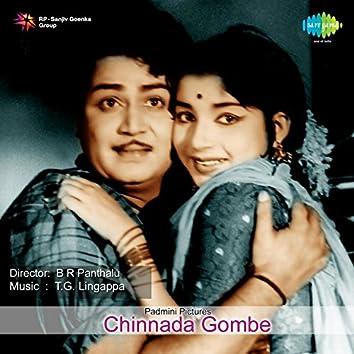 Chinnada Gombe (Original Motion Picture Soundtrack)