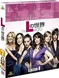 Lの世界 シーズン4 (SEASONSコンパクト・ボックス) [DVD] image