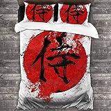 AIMILUX Funda Edredón,Pintura de Tinta de Estilo japonés,Sol Rojo,Caracteres Chinos,paternidad,Ropa de Cama Funda Nórdica,1(220x240cm)+2(50x80cm)